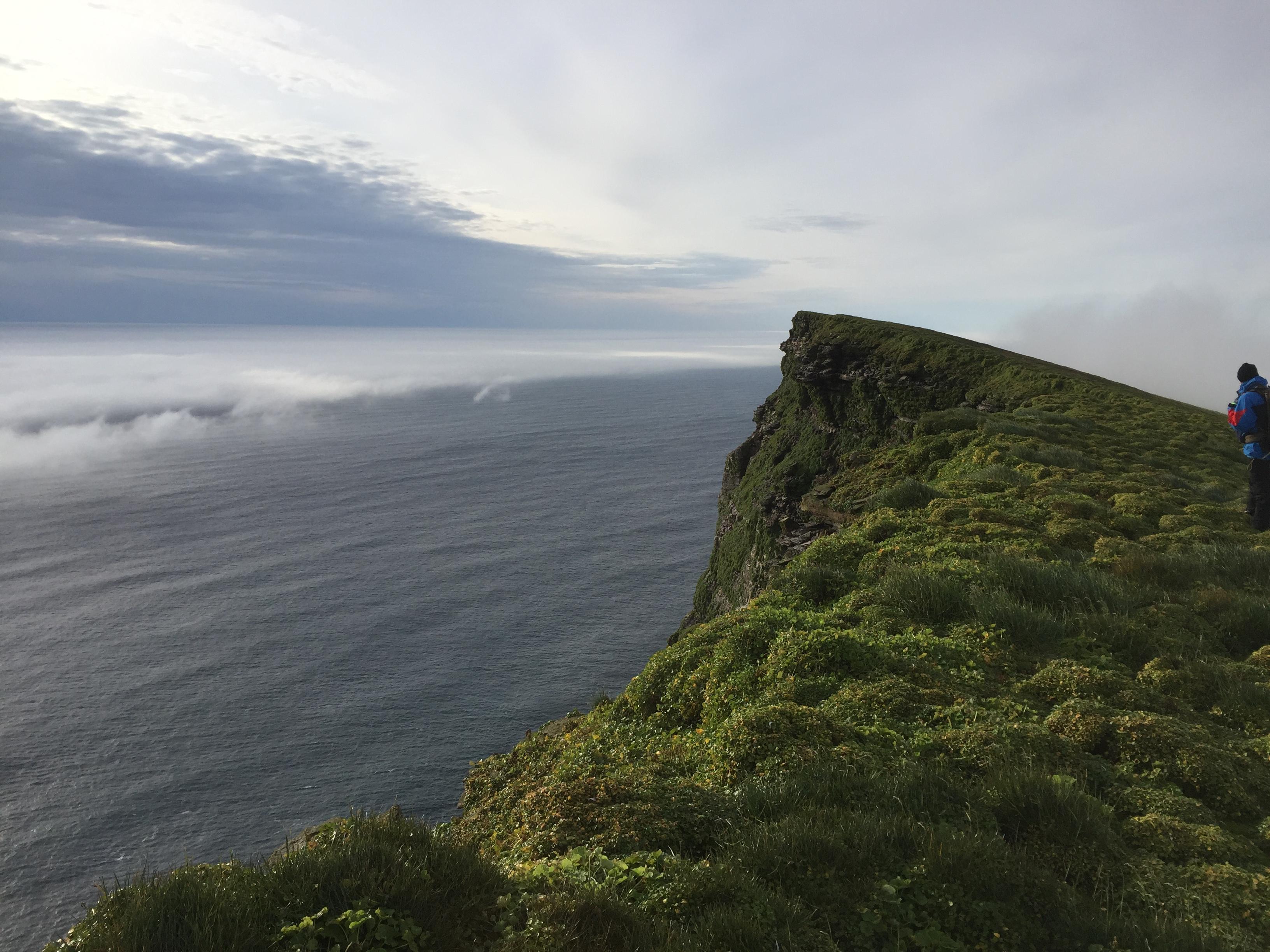 Bjørnøyas sørligste punkt